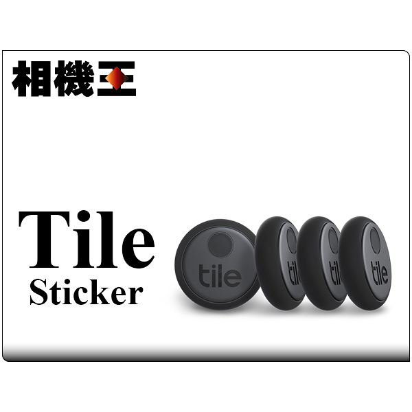 ★相機王★Tile Sticker 四入組 防丟小幫手 藍牙防丟器 追蹤器