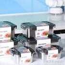 食品級316抗菌不銹鋼密封保鮮盒飯碗冰箱專用密封水果盒子收納盒【名購新品】