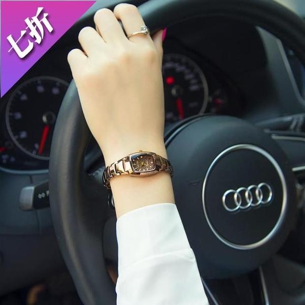 手錶女學生韓版簡約時尚潮流女士手錶防水鎢鋼色石英女錶腕錶 伊衫風尚