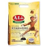 馬玉山黑芝麻紫米堅果飲30g x12【愛買】