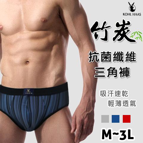 【衣襪酷】抗菌纖維平口褲 直紋款 貼身三角內褲 台灣製 KOHL HAAS