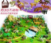 野生動物園王國老虎獅子豹子兒童仿真農場模型玩具套裝男女孩禮物 聖誕交換禮物