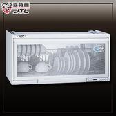 【買BETTER】喜特麗烘碗機 JT-3690Q臭氧殺菌電子鐘懸掛式烘碗機(90公分)★送6期零利率★