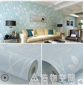 歐式田園3d立體自貼無紡布牆紙壁紙臥室溫馨女孩客廳背景牆 NMS造物空間