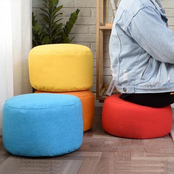 沙發小凳子矮凳沙發凳小板凳臥室懶人圓形腳凳圓凳 樂淘淘