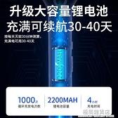 電蚊拍充電式家用超強鋰電池滅蚊拍驅蚊強力電蒼蠅拍蚊拍電蚊子拍 極簡雜貨