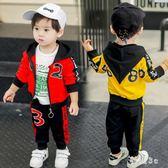 大碼 男童春裝2019新款寶寶洋氣套裝1兒童時尚運動裝兩件套韓版小童3歲 js24836『科炫3c』