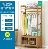 衣櫥衣櫃家用臥室現代簡約收納公寓用實木組裝簡易收納儲物櫃子【熱賣8折】