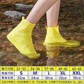 雨鞋套防雨腳套矽膠鞋套防水防滑耐磨雨鞋防水套鞋套防水鞋套雨天 新年特惠