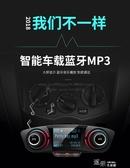 車載MP3播放器多功能藍芽接收器車載充電器汽車點煙器bt06 交換禮物