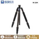 黑熊館 SIRUI 思銳 W-2204 防水碳纖維三腳架 單腳架 載重18KG 旅行外拍 錄影 相機腳架 獨腳架