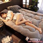 床墊加厚羊羔絨床墊1.8m床2米雙人1.5床褥單人學生宿舍海綿榻榻米墊被JD CY潮流站
