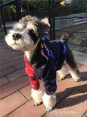 潮牌雪納瑞比熊巴哥法斗泰迪貓咪寵物衣服小型犬狗狗衣服迷彩父親節促銷