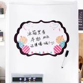 冰箱貼磁貼創意雲朵裝飾磁性冰箱留言板可擦寫便利磁鐵貼磁力黑板 格蘭小舖