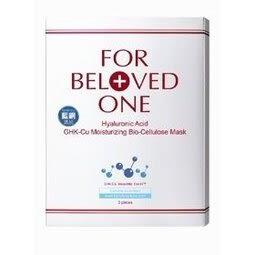 FOR BELOVED ONE寵愛之名   三分子玻尿酸藍銅保濕生物纖維面膜 3片/盒 效期2020【淨妍美肌】