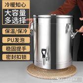 不銹鋼保溫桶大容量商用保溫桶 飯桶奶茶桶開水桶湯桶茶水桶冰桶igo『韓女王』