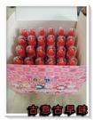 古意古早味 卡通口紅糖 (30支裝/盒)...