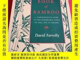 二手書博民逛書店The罕見BOOK of BAMBOO(竹書)平裝大16開Y20