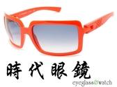 【台南 時代眼鏡 Burberry】 B8452 AR3 英倫風尚 格菱紋俐落設計太陽眼鏡 公司貨
