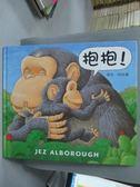 【書寶二手書T1/少年童書_QXA】抱抱_傑茲‧阿波羅