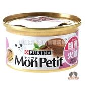 【寵物王國】貓倍麗美國經典主食罐-醬煮鮮嫩火雞85g