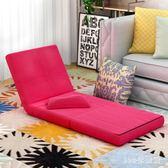 折疊床 折疊床墊子躺椅折疊午休午睡床單人床隱形簡易床行軍床沙發床LB11461【123休閒館】