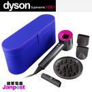 盒裝版 Dyson Supersonic 吹風機