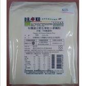 DR.OKO德逸 有機遠古野生單粒小麥麵粉(中筋,中西點通用) 500g/包