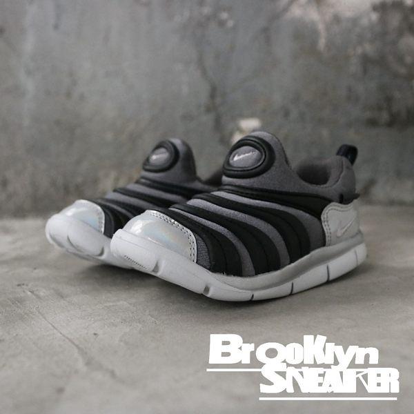 NIKE DYNAMO FREE 黑灰銀 軟Q 毛毛蟲 休閒鞋 小童 (布魯克林) BQ7106-001