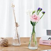 小花瓶創意簡約透明錐形瓶麻點單支小花瓶清新桌面雨點插花瓶 夏洛特居家名品