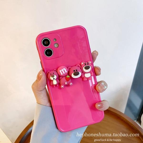 蘋果手機殼 立體玫紅小熊適用iphone12pro max蘋果11手機殼XS卡通XR女78plus 星河光年