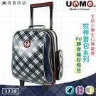 UnME 兒童拉桿書包 藍格 PU靜音輪 多格分類夾層 經典格紋 固定式拉桿背包 3328 得意時袋