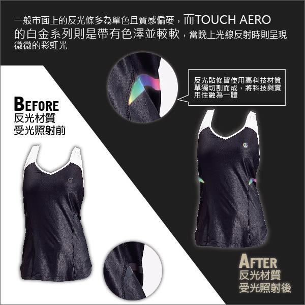 【白金系列】寬型二合一長款 FB016 (M/L雙尺寸) - 百貨專櫃品牌 TOUCH AERO 瑜珈服有氧服韻律服