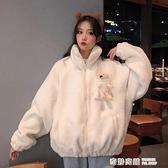 小熊高領衛衣女chic港味加絨加厚秋冬寬鬆慵懶風羊羔毛外套ins潮 奇妙商鋪