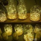 創意房間小彩燈閃燈串燈滿天星星燈led銅線佈置裝飾聖誕燈泡防水  喵小姐