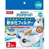 『寵喵樂旗艦店』 日本MARUKAN自動循環擴充飲水器ー 軟水濾棉狗用《DP-931》 DP-929專用