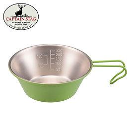 丹大戶外【Captain Stag】日本鹿牌 不鏽鋼提耳碗 320ml (綠) 個人碗/登山碗/戶外碗/防燙碗 UH-13