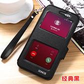 紅米5A手機殼紅米Note5保護皮套男女A全包防摔個性創意磨砂軟殼 創想數位
