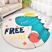 圓形地毯 兒童房卡通可愛游戲小地墊毛絨房間臥室床邊毯家用墊子厚【快速出貨】