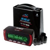 南極星 星鑽 1888BT GPS分離式測速器/WIFI更新/雲端服務