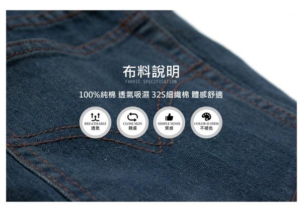 KUPANTS 百搭丹寧 彈力透氣多口袋牛仔工作褲【3件999】M~5L 0025