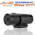 MIO MiVue M777 【送16G】starvis/60fps 頂級 機車行車記錄器