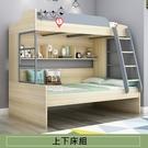 【千億家居】北歐風兒童上下鋪/(上下床灰色基本款)/雙層床架/床組/兒童家具/ATG312