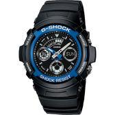 CASIO卡西歐 G-SHOCK 摩托車雙顯手錶-藍x黑 AW-591-2A / AW-591-2ADR