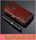 【萌萌噠】ASUS ZenFone 2 ...