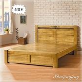 【水晶晶家具/傢俱首選】CX1197-3皇朝5呎烏心石全實木可調高低雙人床