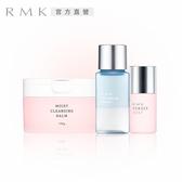 RMK 清爽卸妝優惠組