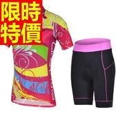 自行車衣 短袖 車褲套裝-透氣排汗吸濕暢銷別緻女單車服 56y39[時尚巴黎]