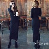 螺紋針織上衣長袖洋裝2019春季韓版一步裙包臀裙中長款黑色打底長裙