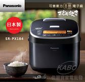 【佳麗寶】-加入購物車驚喜價(Panasonic國際)10人份可變壓力IH電子鍋 SR-PX184